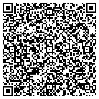 QR-код с контактной информацией организации ФМД, ООО