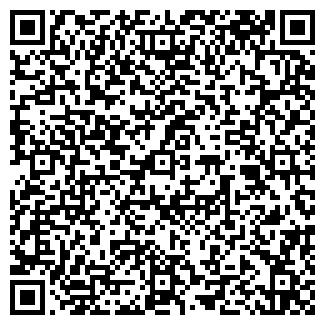 QR-код с контактной информацией организации ЗОТИКА
