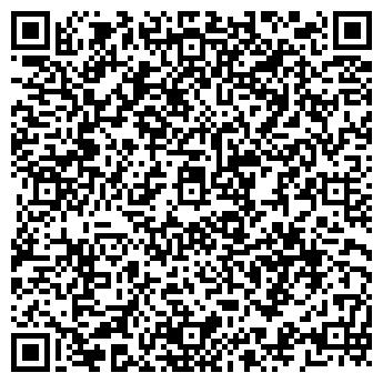 QR-код с контактной информацией организации АлюмаИнтерьер, ЧТУП
