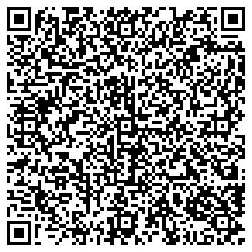 QR-код с контактной информацией организации Адриана, СООО