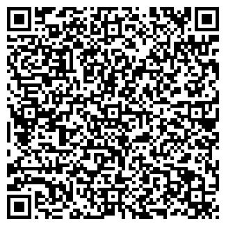 QR-код с контактной информацией организации Рuff, АО
