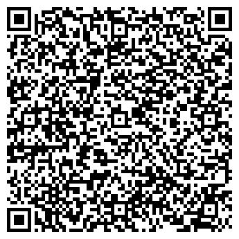 QR-код с контактной информацией организации Экопроф,ООО