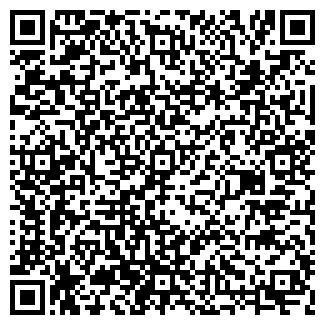 QR-код с контактной информацией организации Фам, УП