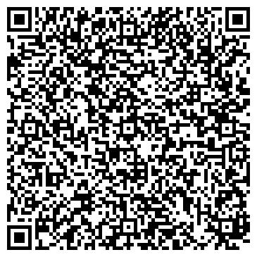 QR-код с контактной информацией организации Евростильмебель, ООО