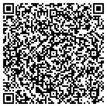 QR-код с контактной информацией организации Белдревсервис, ООО