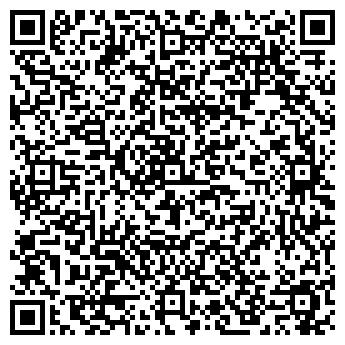 QR-код с контактной информацией организации Лабиринт, Компания