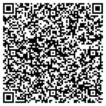 QR-код с контактной информацией организации МаКо, ИП