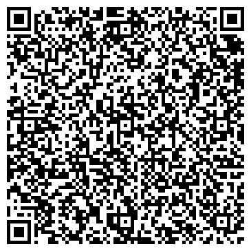 QR-код с контактной информацией организации Аонспром, ООО