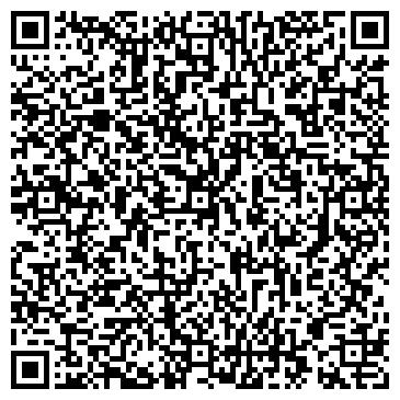 QR-код с контактной информацией организации Артем-Мебель, ООО