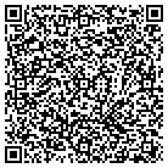QR-код с контактной информацией организации Атриум, ТД, ЧП