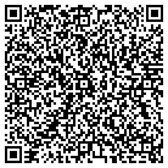 QR-код с контактной информацией организации ВИНТ-ЦЕНТ, ТЧУП