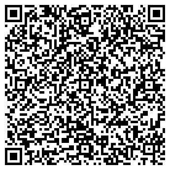 QR-код с контактной информацией организации Софтформ, ООО