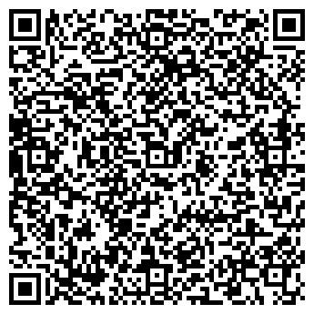 QR-код с контактной информацией организации АэлитСтиль, ОДО