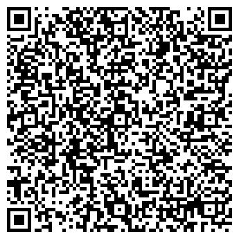 QR-код с контактной информацией организации Ф-Кардо, ЧПУП