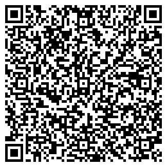 QR-код с контактной информацией организации Эльпатио, ЧУП