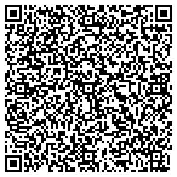 QR-код с контактной информацией организации Осмоловский В. А., ИП