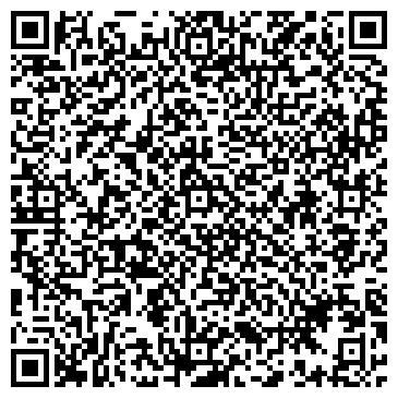 QR-код с контактной информацией организации Солигорск Дона, ЧТУП
