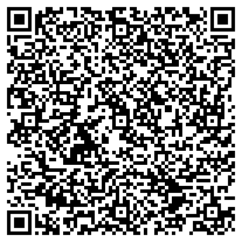 QR-код с контактной информацией организации БелВита, ЧУПУТ