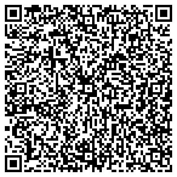 QR-код с контактной информацией организации ЭКСПЕРТ-КОМП, ООО