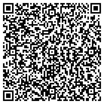 QR-код с контактной информацией организации Лакобел, ООО
