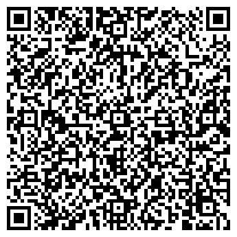 QR-код с контактной информацией организации Акорол, ООО