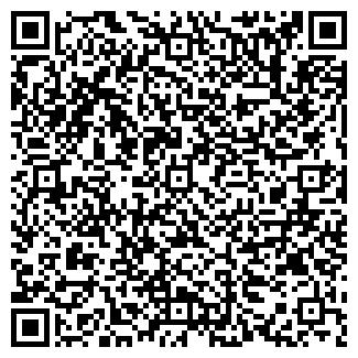 QR-код с контактной информацией организации Никосбел, ЧП