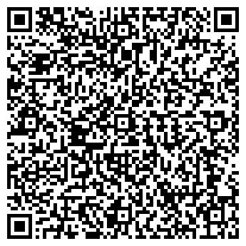 QR-код с контактной информацией организации Скалд, ООО