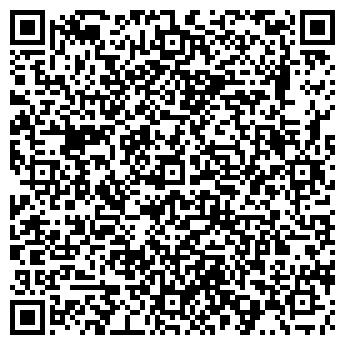 QR-код с контактной информацией организации Гим Интерьер, ООО