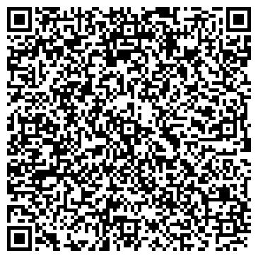 QR-код с контактной информацией организации Волис Березина, ООО