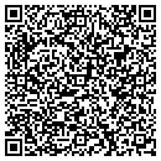 QR-код с контактной информацией организации ТАНИН ДОМ