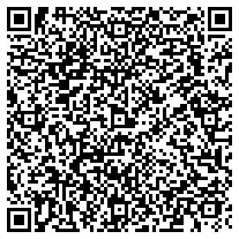 QR-код с контактной информацией организации ВидБелГрупп, ООО