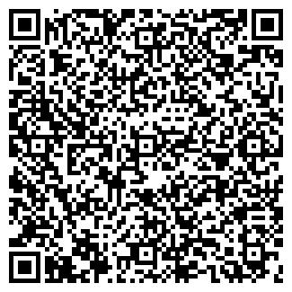 QR-код с контактной информацией организации Ятас, ООО