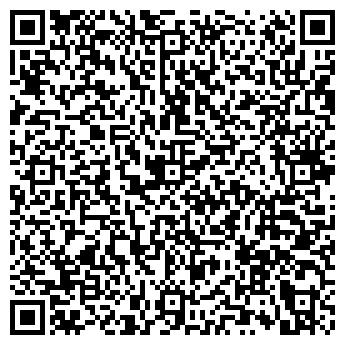 QR-код с контактной информацией организации Анжеса трейд, ООО