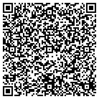 QR-код с контактной информацией организации СТС Стиль, ОДО