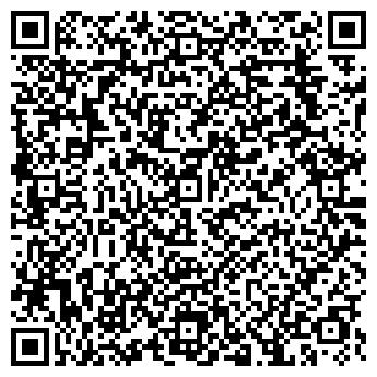 QR-код с контактной информацией организации Зифиус, Компания