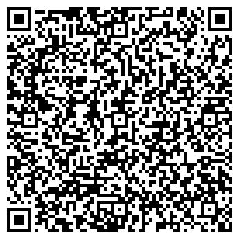 QR-код с контактной информацией организации Алеся Плюс, ОДО