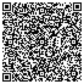 QR-код с контактной информацией организации Наркевич А. И., ИП