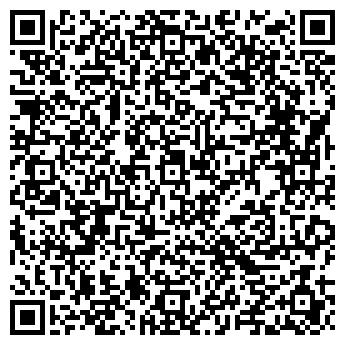 QR-код с контактной информацией организации Граско ПК, ООО
