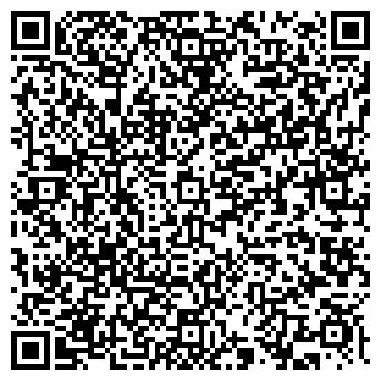 QR-код с контактной информацией организации Дом и Декор, ОДО
