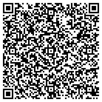 QR-код с контактной информацией организации Текстур-строй, ОДО
