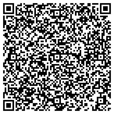 QR-код с контактной информацией организации Техдизайнпроект, ОДО