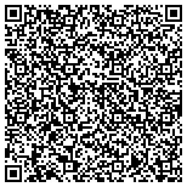 QR-код с контактной информацией организации Мебельная фабрика Заря, ВКМУП