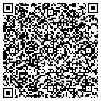 QR-код с контактной информацией организации Tom.by, ЧУП
