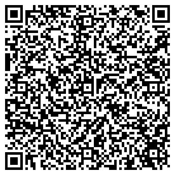 QR-код с контактной информацией организации Писк, ООО