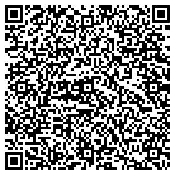 """QR-код с контактной информацией организации УП """"Интермебель"""""""