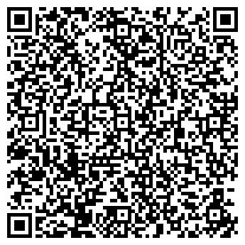 QR-код с контактной информацией организации ЭКОПРЕКС, ООО
