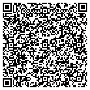 QR-код с контактной информацией организации 3Д Форминг, ООО