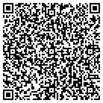 QR-код с контактной информацией организации Светлана, УПТП