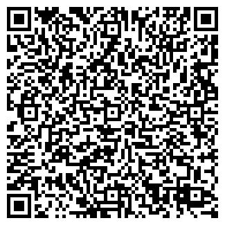 QR-код с контактной информацией организации Тарас, ООО