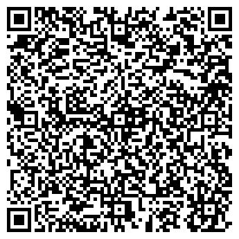 QR-код с контактной информацией организации Дом Кухни, ООО